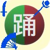 f:id:kotsu_oba:20200810125458j:image