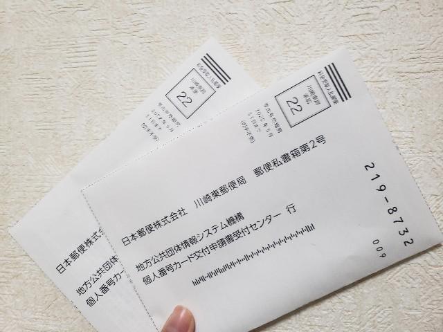 f:id:kotsu_oba:20200811065521j:image