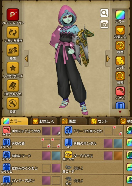 f:id:kotsu_oba:20200813133348j:image