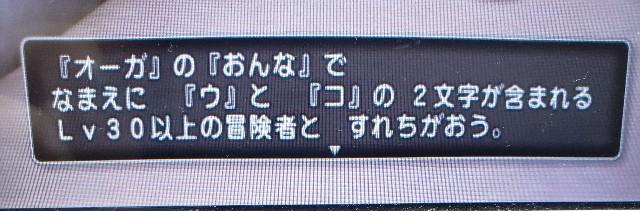 f:id:kotsu_oba:20200813205142j:image