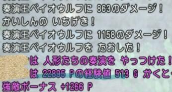 f:id:kotsu_oba:20200817090457j:image