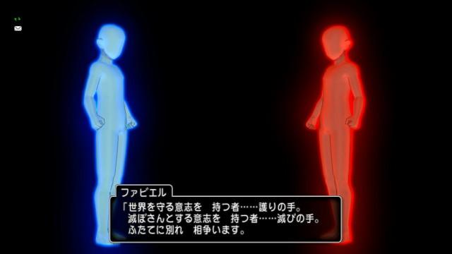 f:id:kotsu_oba:20200824162329j:image
