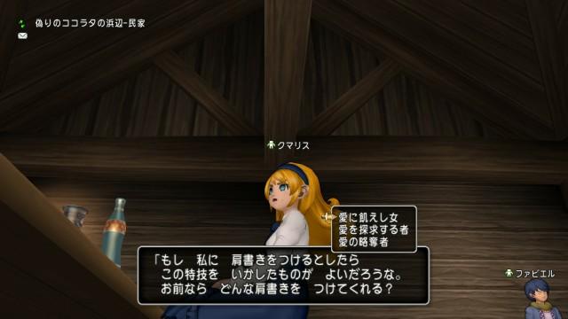 f:id:kotsu_oba:20200824162340j:image