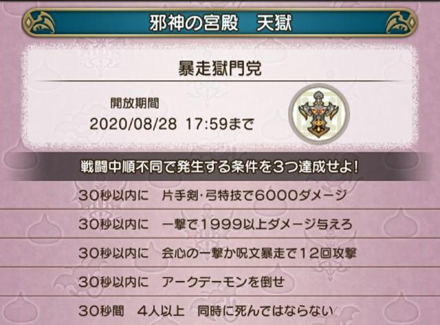f:id:kotsu_oba:20200825194200j:image