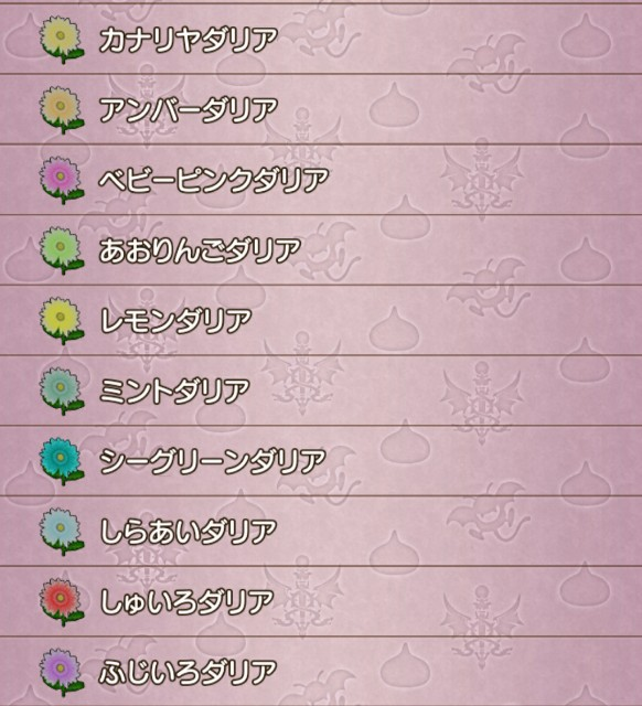 f:id:kotsu_oba:20200905194619j:image