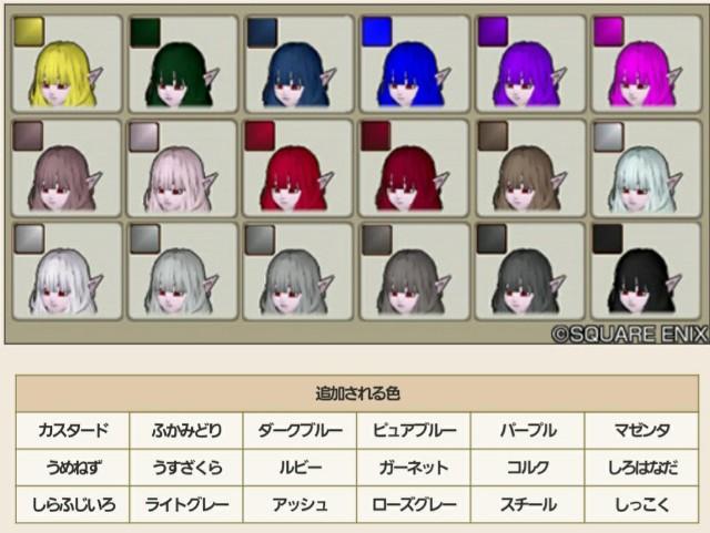 f:id:kotsu_oba:20200909213520j:plain