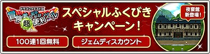 f:id:kotsu_oba:20200910211650j:image