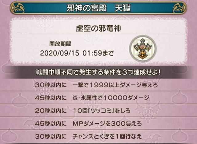 f:id:kotsu_oba:20200912095403j:image
