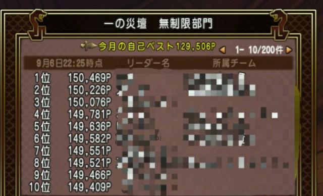 f:id:kotsu_oba:20200913170048j:image