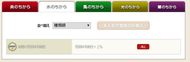 f:id:kotsu_oba:20200916110532j:image