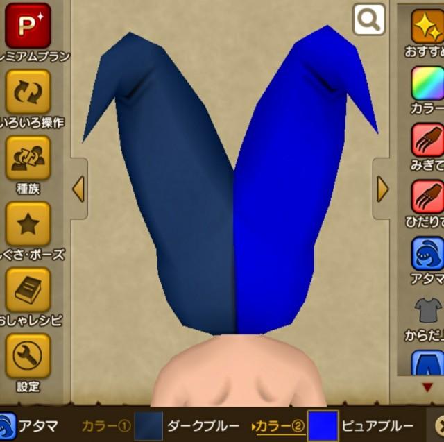 f:id:kotsu_oba:20200921162415j:image