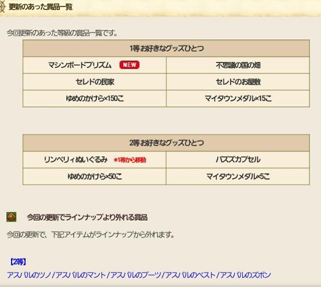 f:id:kotsu_oba:20200928091229j:image