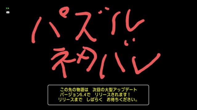 f:id:kotsu_oba:20200930213157j:image