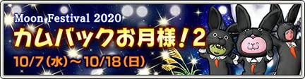 f:id:kotsu_oba:20201007180735j:image