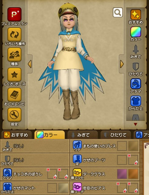 f:id:kotsu_oba:20201009200926j:image