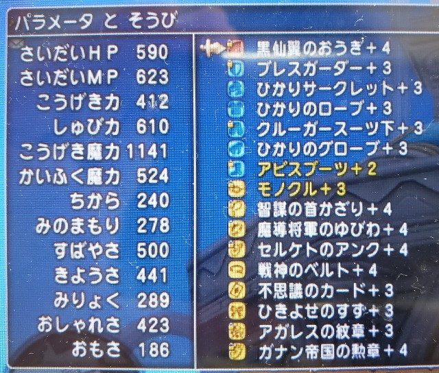 f:id:kotsu_oba:20201009210248j:image