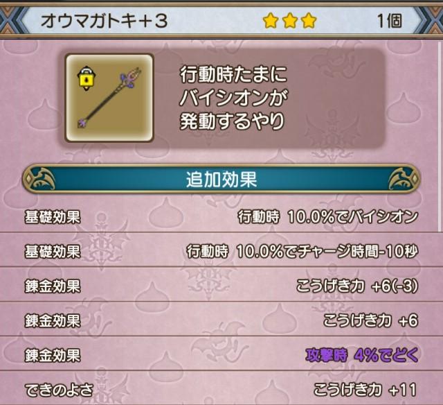 f:id:kotsu_oba:20201014160407j:image