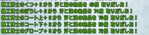 f:id:kotsu_oba:20201016125854j:image