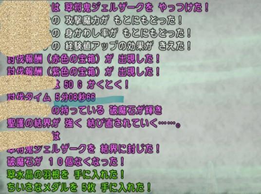 f:id:kotsu_oba:20201022231707j:image