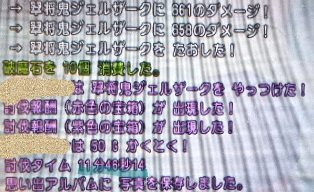 f:id:kotsu_oba:20201022231847j:image