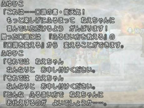 f:id:kotsu_oba:20201023212424j:image