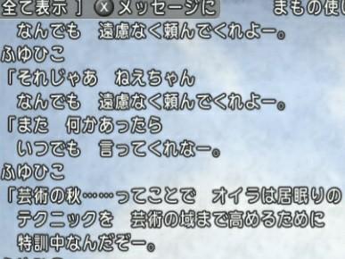 f:id:kotsu_oba:20201024095705j:image
