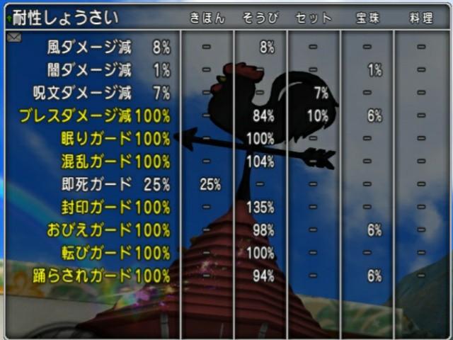 f:id:kotsu_oba:20201030231821j:image