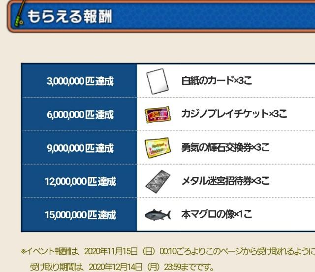 f:id:kotsu_oba:20201105132213j:image