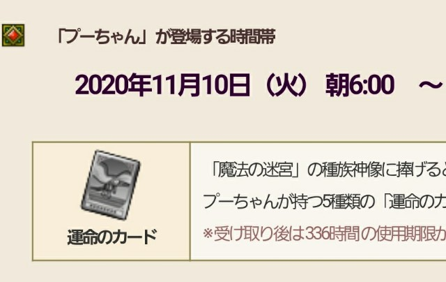 f:id:kotsu_oba:20201105213310j:image