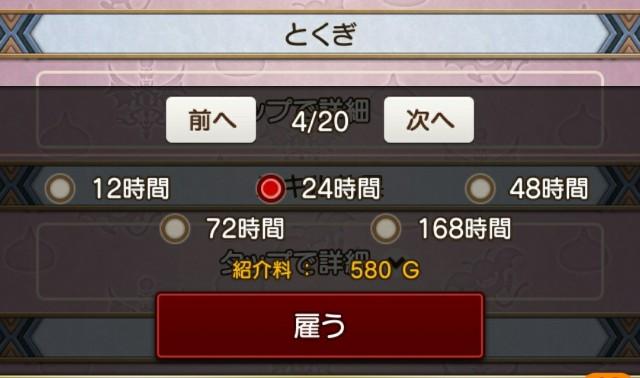f:id:kotsu_oba:20201105232943j:plain