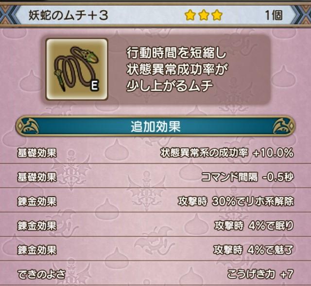 f:id:kotsu_oba:20201106124531j:image