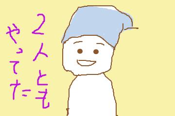 f:id:kotsu_oba:20201107161633p:plain