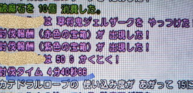 f:id:kotsu_oba:20201112151452j:image