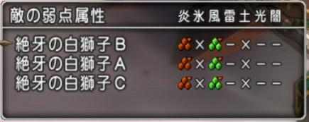 f:id:kotsu_oba:20201114125057j:image