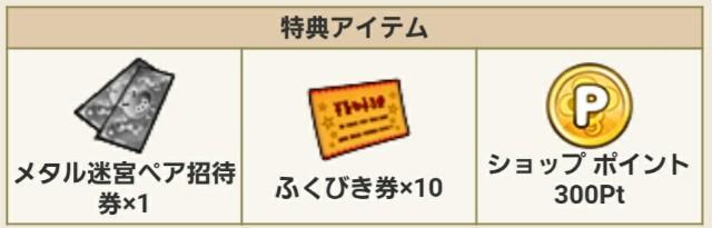 f:id:kotsu_oba:20201116085028j:image