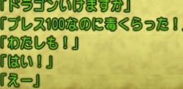 f:id:kotsu_oba:20201117181907j:image