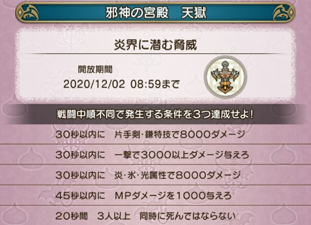 f:id:kotsu_oba:20201129160139j:image