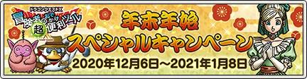 f:id:kotsu_oba:20201202211330j:image