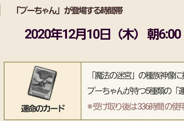 f:id:kotsu_oba:20201206160759j:image