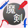 f:id:kotsu_oba:20201215172106p:plain