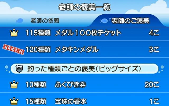 f:id:kotsu_oba:20201225075805j:image