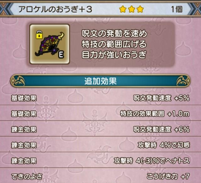 f:id:kotsu_oba:20201229145725j:image
