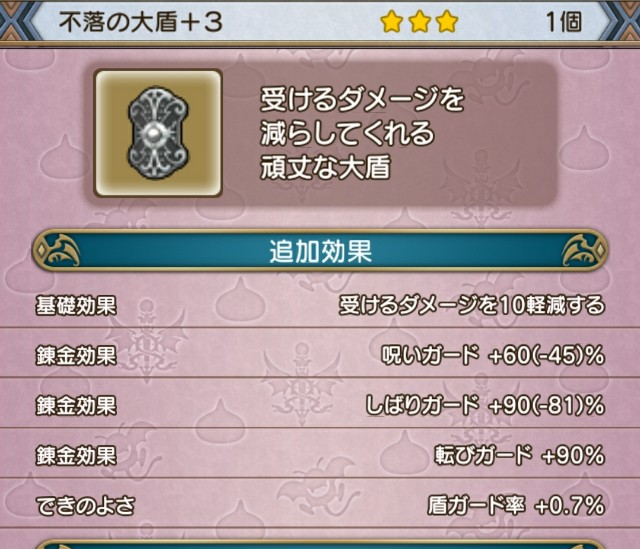 f:id:kotsu_oba:20210101233512j:image