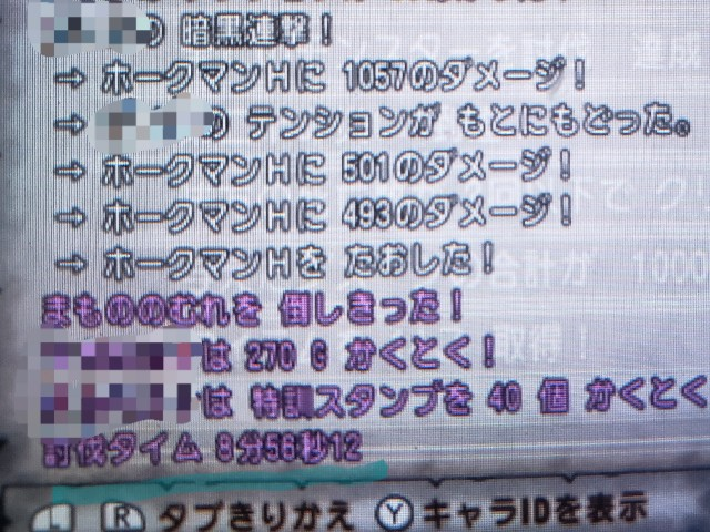 f:id:kotsu_oba:20210106180653j:image