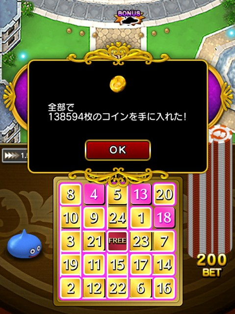 f:id:kotsu_oba:20210107201208j:image