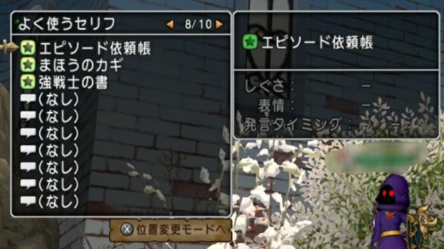 f:id:kotsu_oba:20210108072358j:image