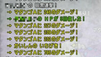 f:id:kotsu_oba:20210109233858j:image