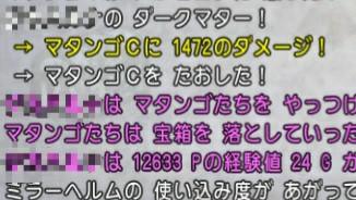 f:id:kotsu_oba:20210109233905j:image