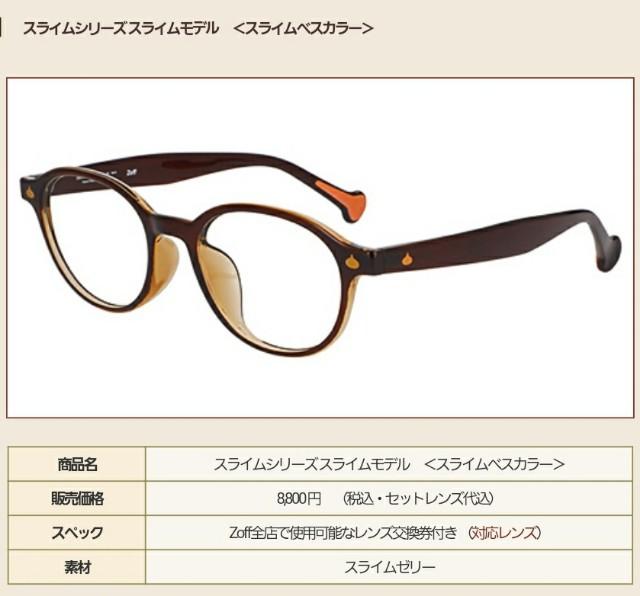 f:id:kotsu_oba:20210111212207j:image