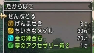 f:id:kotsu_oba:20210115142125j:image